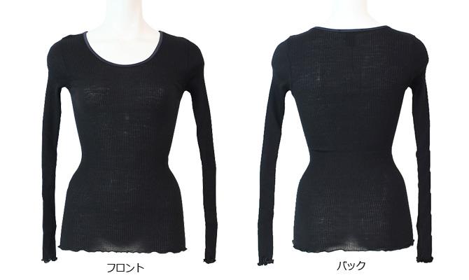 【ARTIMAGLIA】【アートマリア】43904 シルクXウール 長袖トップ