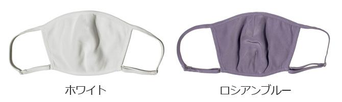【a sakura】【ラ・サクラ】3095 シルク100% 洗える シルク マスク ポケット付き立体タイプ