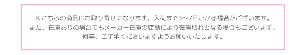 【la sakura】【ラ・サクラ】2278 シルクコットンリブ 腹巻き
