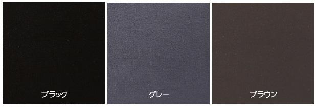 【LE BOURGET】【ルブルジェ】1L8 COLLANT OPAQUE 50デニールタイツ カラーサンプル