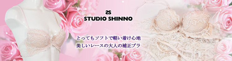 STUDIO SHINNO
