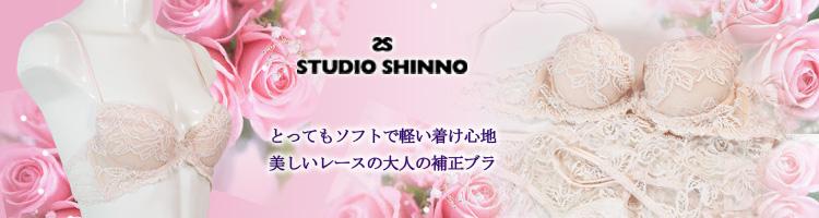 STUDIO SHINNO